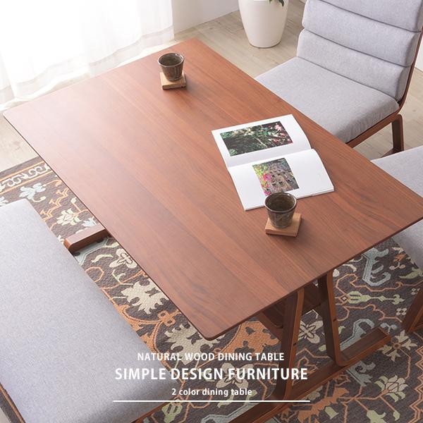 ダイニング テーブル 4人用 長方形 ダイニングテーブル ロースタイル カフェテーブル ソファテーブル 食卓机 天然木 ブラウン ナチュラル おしゃれ シンプル