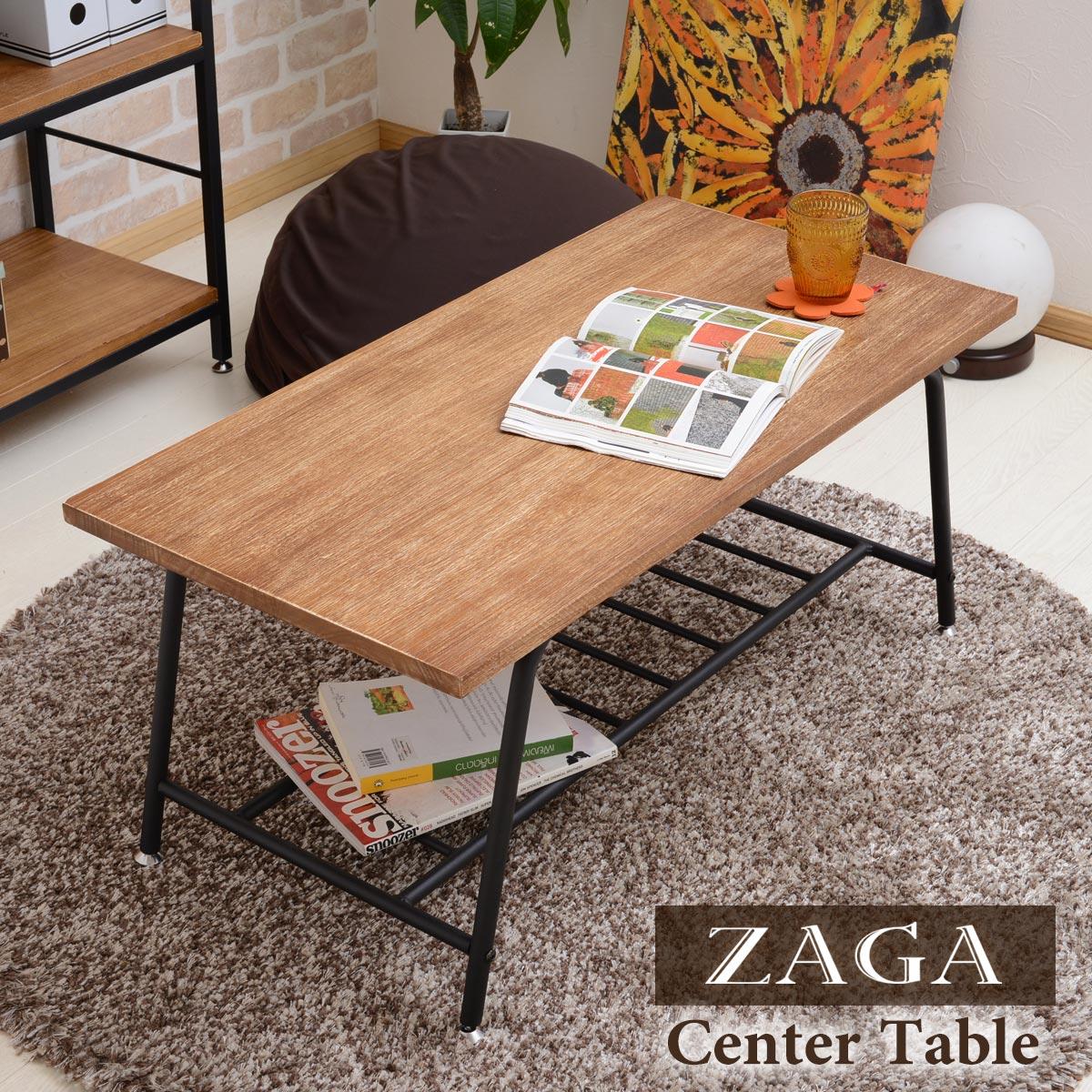 リビングテーブル センターテーブル コーヒーテーブル 幅90cm 棚付き ブラウン アイアン 木目 天然木 無垢材 モダン 北欧 おしゃれ カフェ 天然木 高級 シンプル