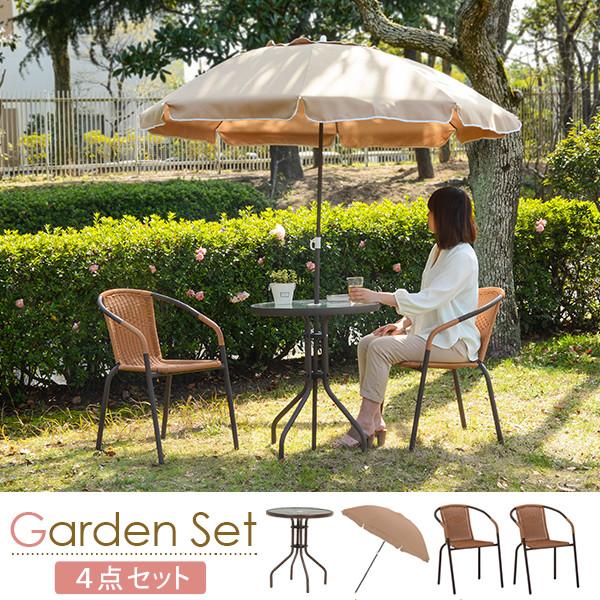 テーブル パラソルセット 4点セット 椅子 チェア チェアー カフェ 庭 庭用 バルコニー ウッドデッキ ガーデンファニチャー アウトドア