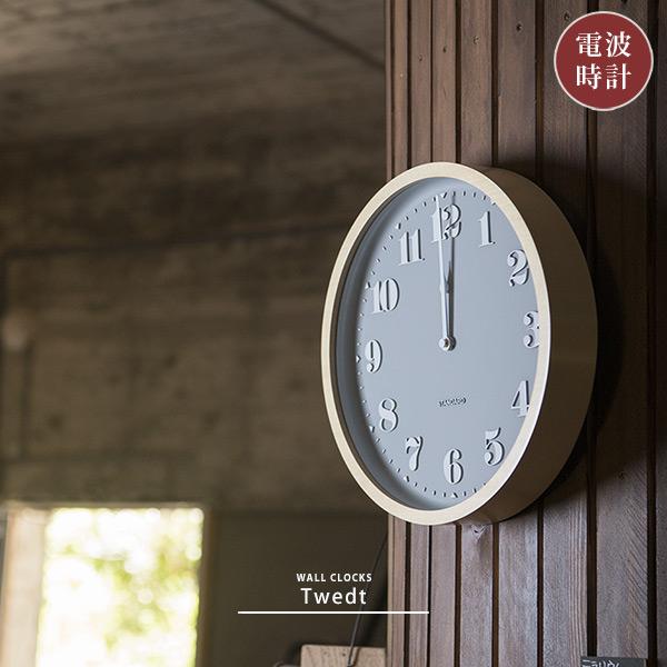 壁掛け時計 電波時計 掛け時計 カフェ シンプル 北欧デザイン 木 木目 ナチュラル おしゃれ インテリア 贈り物 プレゼント