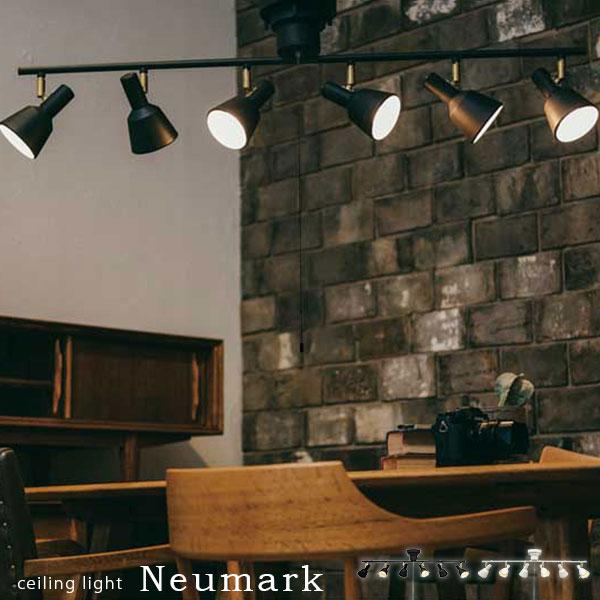 シーリングライト シーリングスポットライト スポットライト 6灯 プルスイッチ シンプル カフェ レトロ アンティーク ショップ 店舗 ダイニング ショップ 事務所 おしゃれ 6畳 8畳 天井照明 カフェ Neumark ノイマルク LED対応