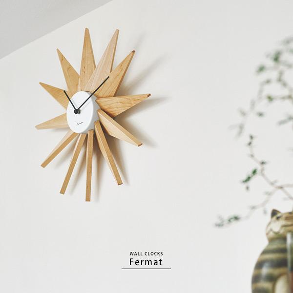 壁掛け時計 掛け時計 太陽 カフェ シンプル モダン 北欧 レトロ 木 雑貨 おしゃれ アート インテリア デザイン 贈り物 プレゼント