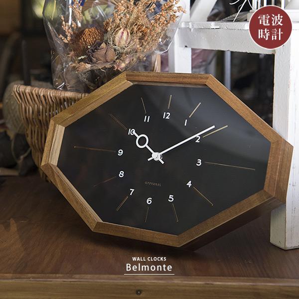 壁掛け時計 掛け時計 電波時計 八角形 カフェ シンプル モダン 北欧 レトロ 木 雑貨 おしゃれ インテリア 贈り物 プレゼント