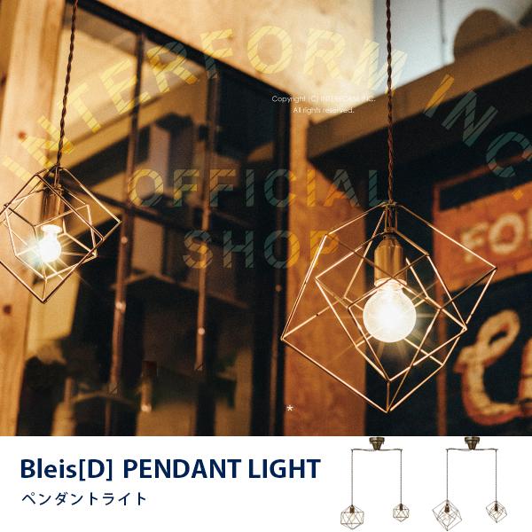 ペンダントライト 2灯 天井照明 吊り下げ灯 レトロ ビンテージ アンティーク おしゃれ カフェ ショップ インテリア照明 装飾照明 BleisD ブレイスD