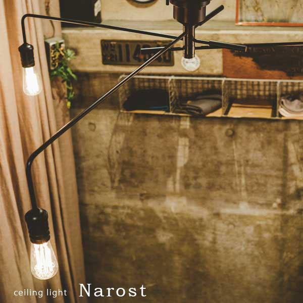 シーリングライト シーリングスポットライト 天井照明 ビンテージ アンティーク カフェ リビング ダイニング Narost ナロスト LED対応