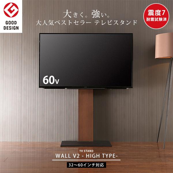 テレビ台 壁面 テレビスタンド スタイリッシュ モニタースタンド テレビ台 リビング収納 オープンラック シンプル おしゃれ 薄型テレビ 壁掛けデザイン 什器 60インチまで対応 ハイタイプ