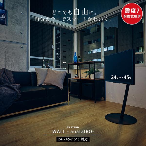 高級素材使用ブランド テレビ台 壁面 立て掛け 壁寄せ テレビスタンド スマート 壁面 スタイリッシュ モニタースタンド モニタースタンド テレビ台 スタイリッシュ リビング収納 シンプル おしゃれ かわいい カラフル 45インチまで対応, kimono5298:2468761e --- technosteel-eg.com