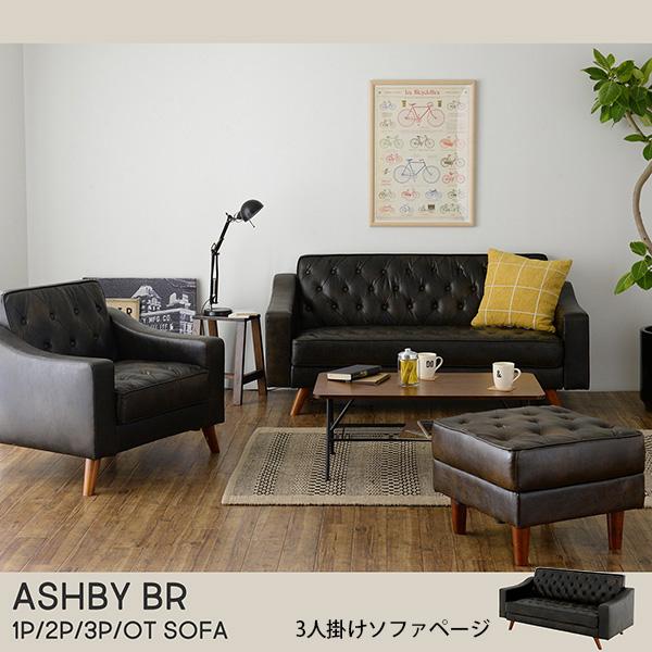 ソファ ソファー 3人掛け 3人掛けソファ カフェスタイル 北欧 おしゃれ シンプル レザー PVC ブラウン ブラック 高級