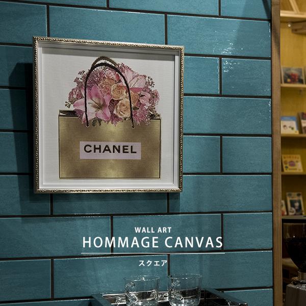 アートパネル 絵 絵画 ウォールアート 壁掛け ハイブランド キャンバスアート インテリア イラスト ディスプレイ かわいい おしゃれ カラフル モダン ハイブランド CHANEL Dior LOUIS VUITTON PRADA 正方形