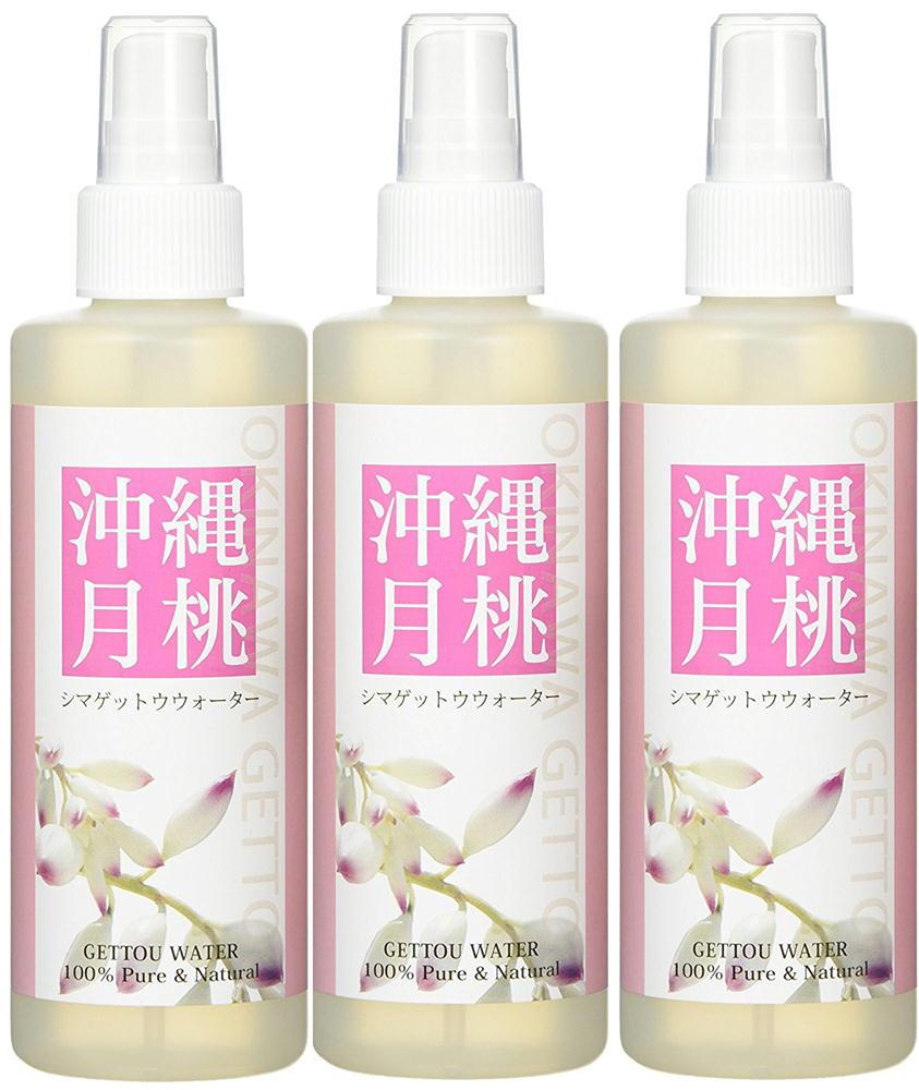 日本月桃 シマゲットウウォーター (100%天然成分ハーブ水) 200ml 3本 月桃 ローズウォーター