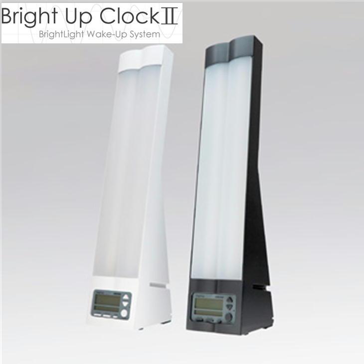 【お買い物マラソン企画 500円クオカードプレゼント付き】ブライトアップクロック2 光の目覚し時計 ブライトアップクロック Bright Up Clock エレス