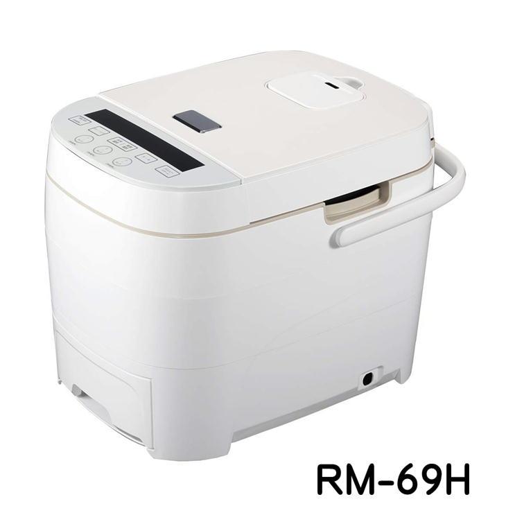1台限り 糖質33%カット 糖質ダイエット炊飯器 RM-69H 糖質カット 糖質オフ 炊飯器 ホワイト RM69H ROOMMATE