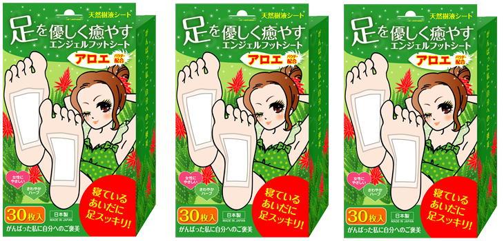 足を優しく癒やす エンジェルフットシート アロエ 30枚入×3箱セット 足裏天然樹液シート 日本製