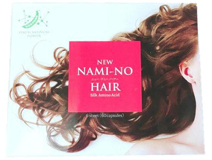 NEW ナミーノヘアー 10粒×6シート 60カプセル入 60粒 ニューナミーノヘアー 髪の毛 シルクアミノ酸 サプリメント