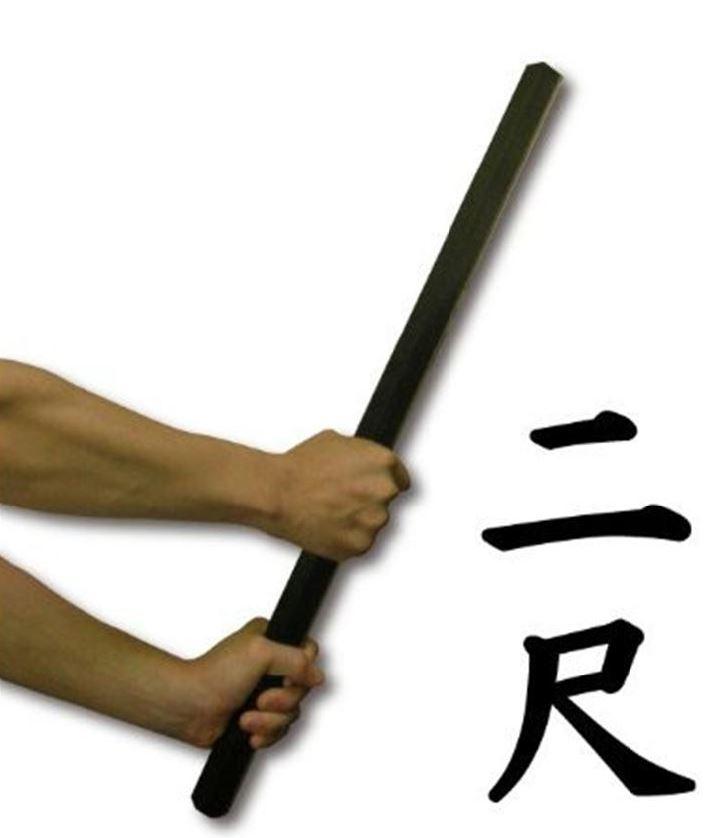 鍛錬用六角鉄棒(ろっかくかなぼう) 2尺 60cm 約4kg 鍛錬棒シリーズ 上半身 筋トレ 鍛錬用鉄棒 ZB-60