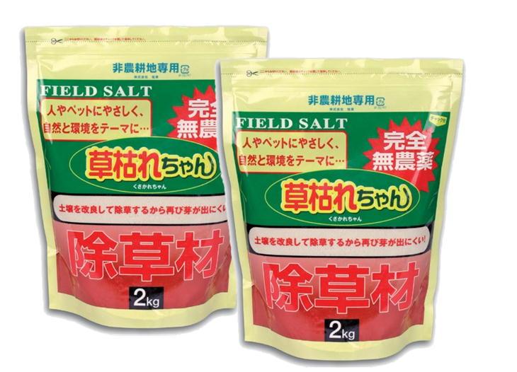 無農薬 除草剤「除草材 草枯れちゃん」2kg×2袋 天然素材 雑草 庭 草 870369 後藤 ※代引き不可