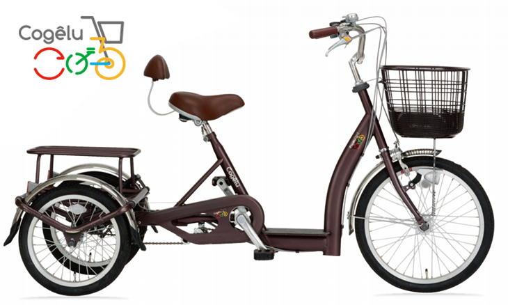シニア向け三輪車 こげーる lively サギサカ 9014 ブラウン cogelu sagisaka 高齢者 介護予防 健康 自転車 3輪車 ※沖縄、離島配送不可 代引き不可