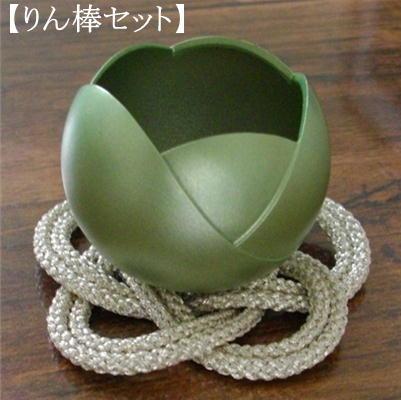 【りん棒セット】小泉屋 はなのりん hananorin ライムグリーン 緑 敷物付 小さなおりん 高岡銅器 仏具 かわいい おしゃれ 青銅