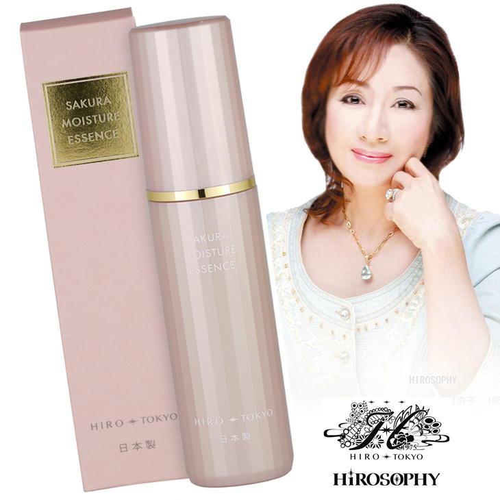 ヒロソフィー 桜モイスチャーエッセンス 50ml 美容液 保湿 化粧品