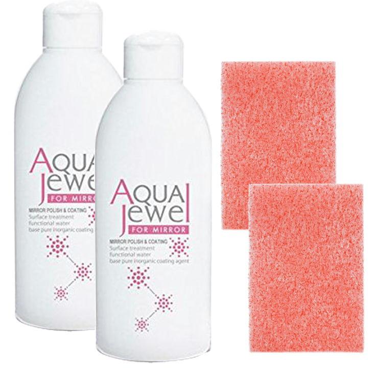 浴室鏡洗浄コーティング剤 アクアジュエル 150g×2個セット(スポンジ2個付き) AQUA Jewel お風呂 鏡 掃除 ※代引不可