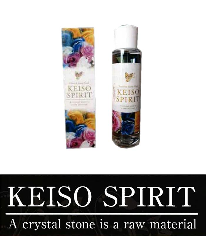 KEISO SPIRIT 200ml 美のミネラル ケイ素 umo 水溶性濃縮溶液