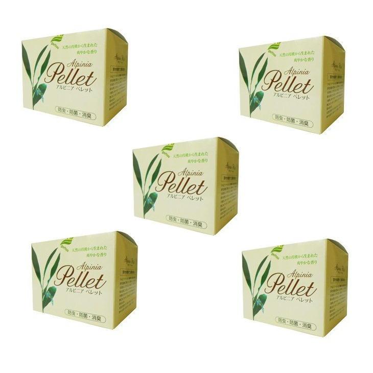 虫除け アルピニアペレット 5個セット 防虫・防菌・消臭・防カビ 洋服 クローゼット 防虫剤