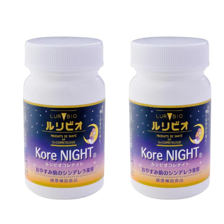 ルリビオ LURIBIO コレナイト 60粒×2個セット サプリメント 睡眠サポート