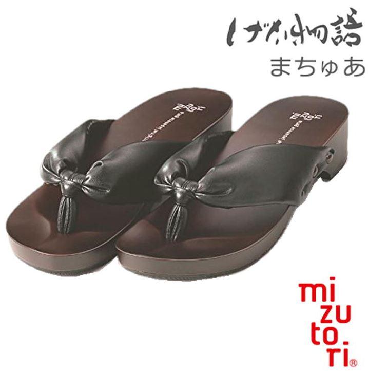 【mizutori】げたのみずとり 手彫り げた物語-まちゅあ 】 MAI-04 シフォンカーフ 黒【ゲタ 鼻緒 下駄 浴衣】