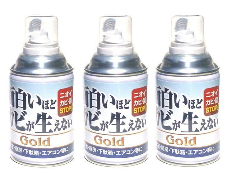 面白いほどカビが生えない Gold 200ml×3本セット 【エアゾール式 防カビ・抗菌剤】