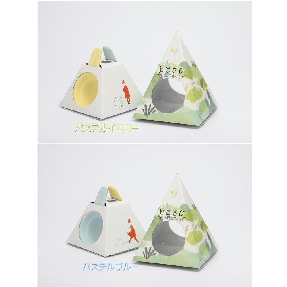 常滑焼スプーン とこさじ 2個入り(パステルブルー、パステルイエロー)×2個セット
