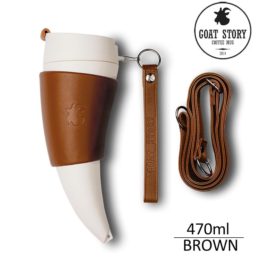 ゴートストーリー ゴートマグ 470ml ブラウン GM-1030B16 コーヒータンブラー GOAT STORY ※メーカー直送のため代引不可