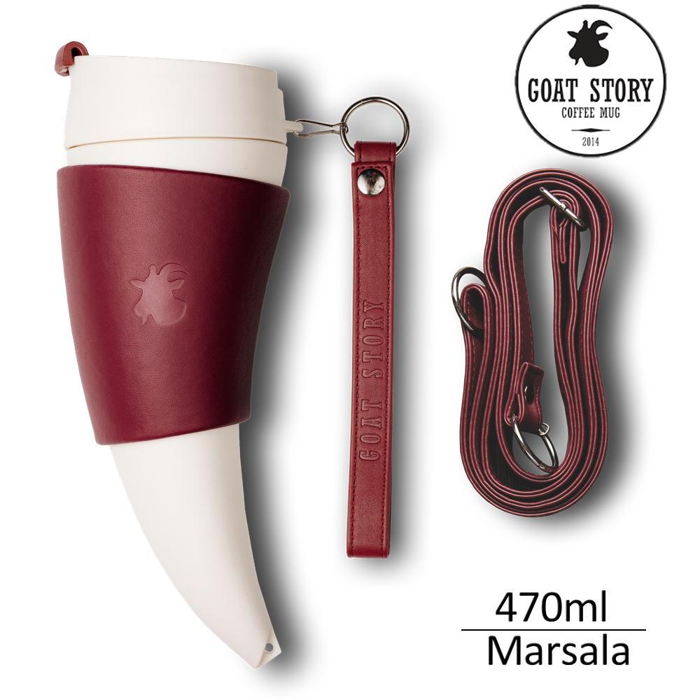 ゴートストーリー ゴートマグ 470ml マルサラ GM-1032M16 コーヒータンブラー GOAT STORY ※メーカー直送のため代引不可