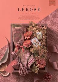 選ぶ楽しさをお届けするカタログギフト「レ ローゼ」オフィリア★8,800円★※カタログの表紙、内容は変更になる場合がございます。