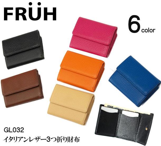 FRUH フリュー イタリアンスリムウォレット レザー3つ折り財布 GL032 コンパクトウォレット スマートショートウォレット 牛革 ミニマム 小さい レディース メンズ