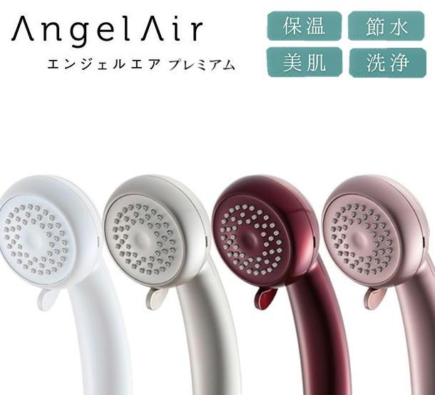 エンジェルエア プレミアム Angel Air マイクロバブル シャワーヘッド TH-007 Toshin