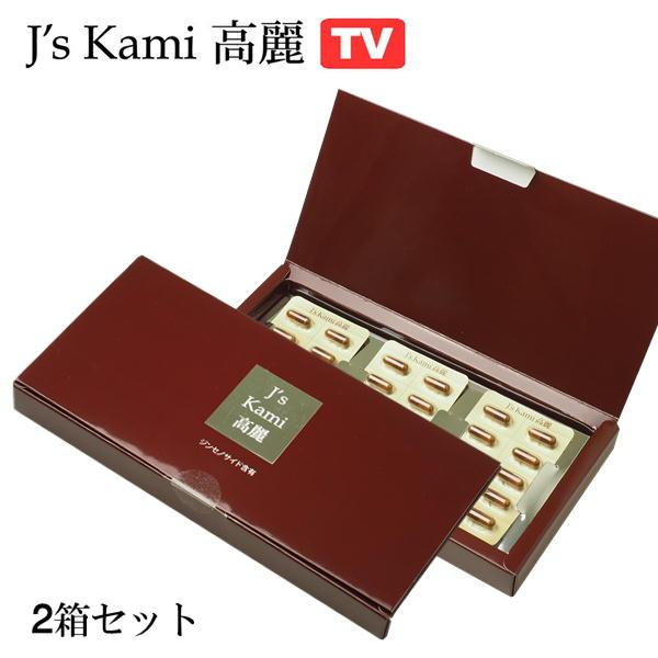 只今クーポン配布中!J's Kami 高麗 2箱セット (30カプセル×2箱) 高濃度プレミアム高麗人参 6年根 紅参 サプリメント 健康維持 Jノリツグ