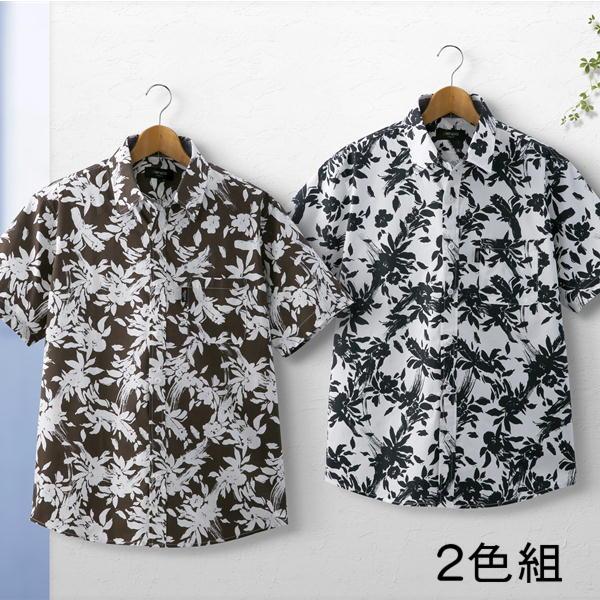 ピエルッチ アロハシャツ 2色セット ボタニカル柄 GV-027 綿100% ブラウン ネイビー系 カジュアル メンズ アパレル シャツ 半袖