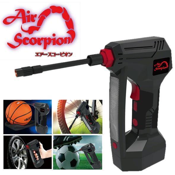 ☆ポイント10倍 エアースコーピオン 電動空気入れ Air Scorpion EI-80029 送料無料 マリン商事 エアーコンプレッサー