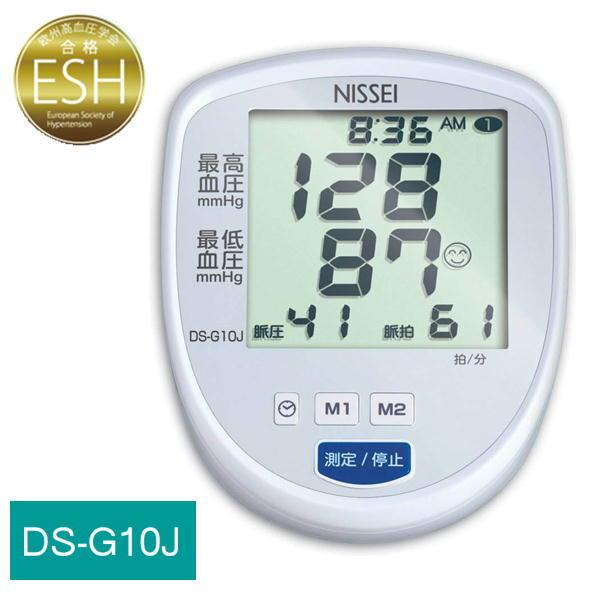 NISSEI ニッセイ 上腕式デジタル血圧計 DS-G10J ホワイト 日本精密測器 家庭用 血圧測定器 健康管理