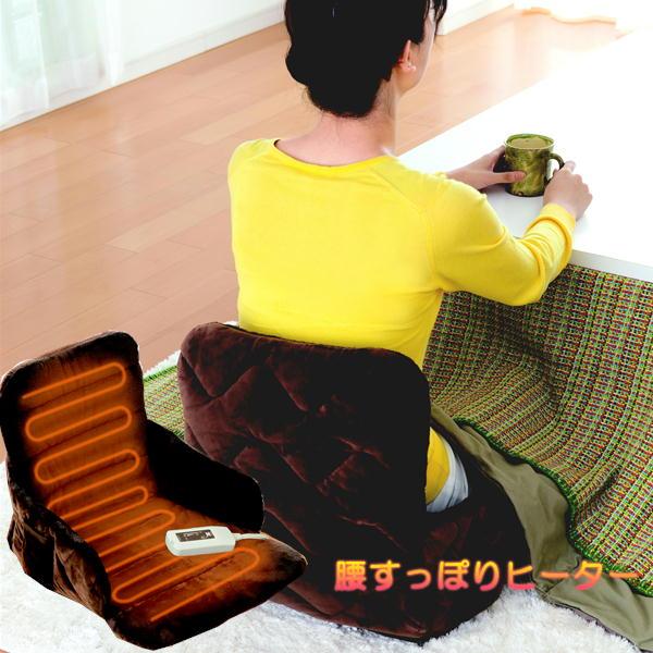 ゼンケン 腰すっぽりヒーター ZR-51HT 電磁波99%カット マイクロファイバー 座椅子型ヒーター お腹 下半身 冷え