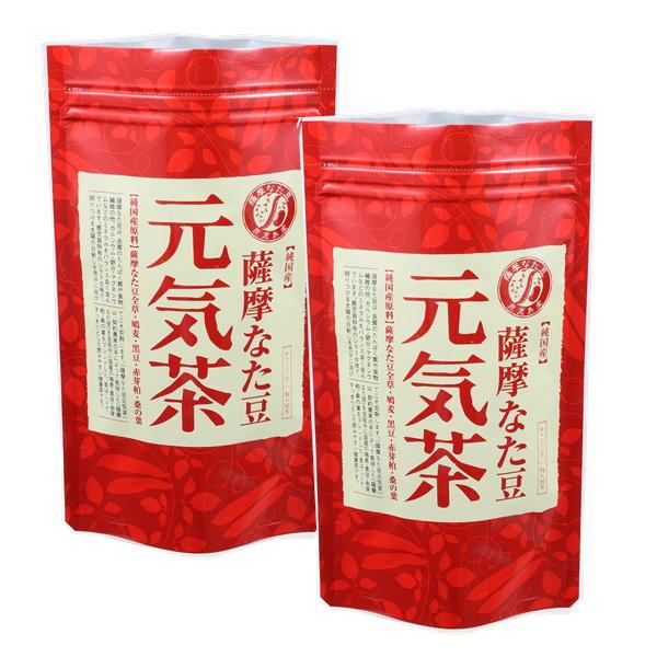 ヨシトメ 薩摩なた豆元気茶 125g 2袋セット 純国産 鹿児島 ミネラルたっぷり ティーバッグ ブレンド茶 健康茶