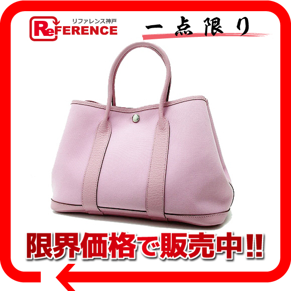 """Like Hermes """"garden party TPM"""" tote bag トワルオフィシ ALE pink N ever-new """"response.""""-fs3gm"""