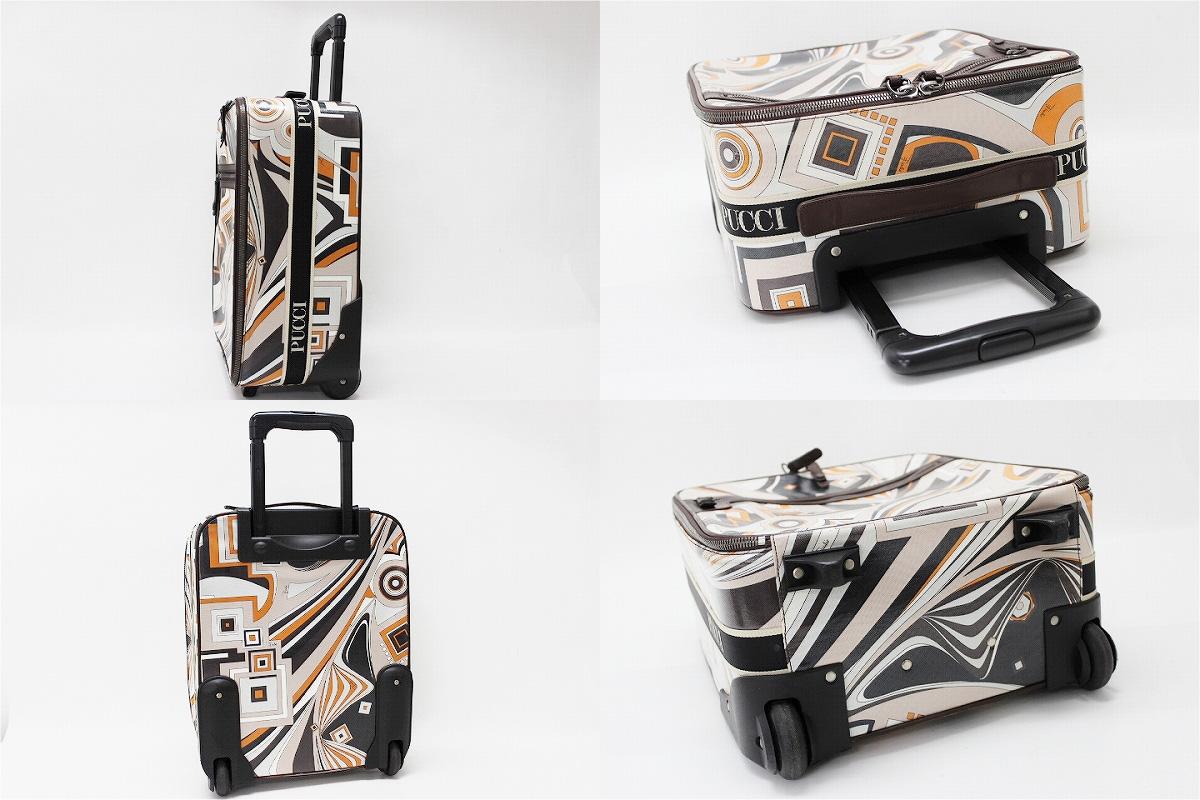》 fs3gm 02P05Apr14M of Emilio Putsch Putsch pattern carrier bag Brown line for 《
