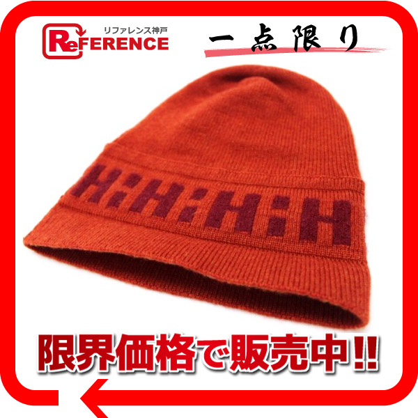 HERMES エルメス キッズ用 カシミア ニット帽子 ダークオレンジ系 美品 【中古】