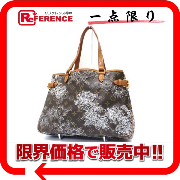 0601 Rakuten card Division as well as brand new LOUIS VUITTON Louis-Vuitton monogramdanteell Batignolles horizontal Tote Arjan (Silver) M95400