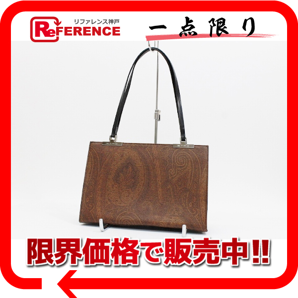 ETRO ETRO 佩斯利手提包袋棕色系统使用