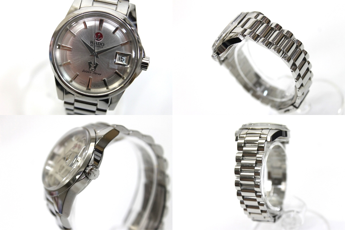 """RADO Golden Horse automatic winding SS mens watch 658.3832.4 """"enabled."""""""