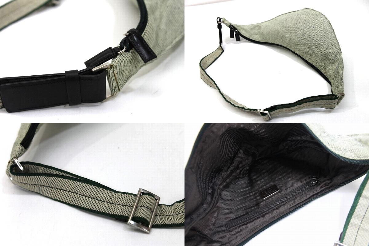 PRADA普拉达卡纳帕体育帆布腰身门身体包天然V258