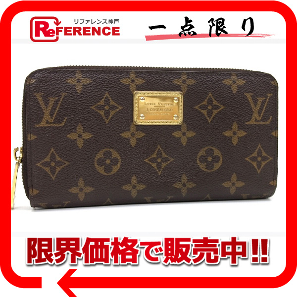 "LOUIS VUITTON Hong Kong Canton Road Boutique Limited ""Zippy Wallet"" M66570"