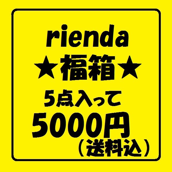Rienda 5 件设置服装 rienda 0601 乐天卡司